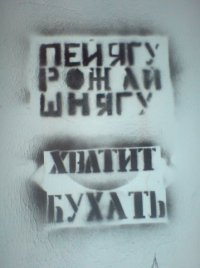 Артём Миненков, 2 апреля , Москва, id41462846