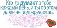Сара Гасанова,