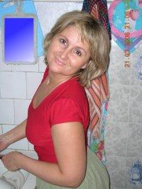 Анастасия Лубянникова, 6 июня 1966, Киров, id45630455