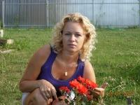Татьяна Лагутина, 19 февраля 1986, Волгоград, id46681584