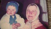 Цикута Южица, 20 октября 1991, Одесса, id75044771
