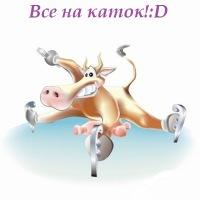http://cs9999.vkontakte.ru/g32733335/a_78497036.jpg