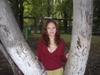 Дарья Громова, 13 августа 1993, Краснодар, id113627230