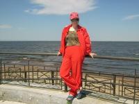 Наталья Пахомова, 7 мая , Улан-Удэ, id120409483