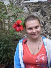 Наталья Баша, 31 июля 1986, Харьков, id147659878