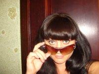 Ирина Кастерина, 8 августа 1974, Белгород, id56212664