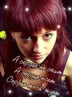 Аня Руднева, 12 января 1998, Москва, id75436461