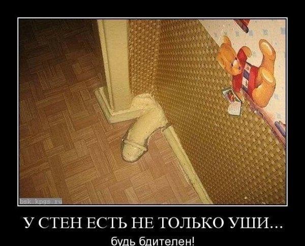 http://cs9999.vkontakte.ru/u7801996/-14/x_a9dd71c5.jpg