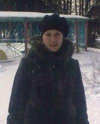 Наташка Симина, 25 ноября 1994, Людиново, id82530443