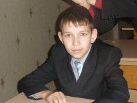 Олег Шарамет, 11 марта 1996, Глуск, id89027202