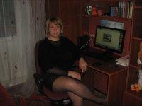 Евгения Жемчужникова, 23 июня 1987, Липецк, id97738699