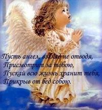 Натали Мацюцька, 29 марта 1988, Полтава, id68455972