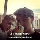 Артём Хрипунов. Фото №8