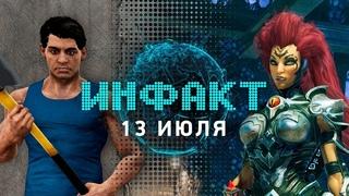 Что станет с «Ведьмаком», фильм по Uncharted, геймплей Darksiders 3, ремейк Commandos…