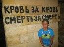 Славик Олексеенко фото #21