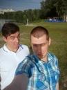 Александр Волков фото #4
