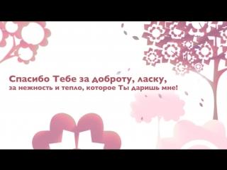 Светлана_Дыкина_1080p.mp4
