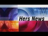 Hers News (r1)