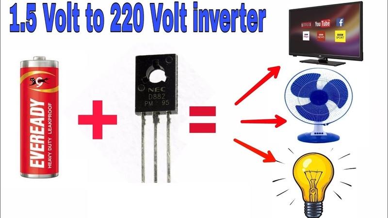 HOW to Make (1.5V) Battery to 220V AC Inverter