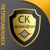 Видеонаблюдение в Петропавловске