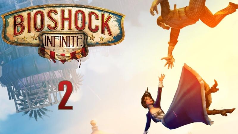 BioShock Infinite прохождение с Карном Часть 2