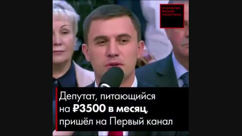 01:51 Когда один из немногих адекватных депутатов попадает к чертям на Первый канал.