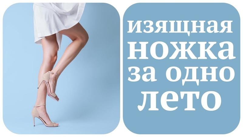 Какая ОБУВЬ убивает женские ноги: 3 секрета БОСОНОЖЕК