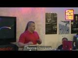Мастер-класс трёх звёзд dj Грува, Виктора Строгонова , Володи Фонарёва ЧАСТЬ 2