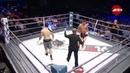 03 Адсалам Баркинхоев Россия vs Альберт Краус Нидерланды