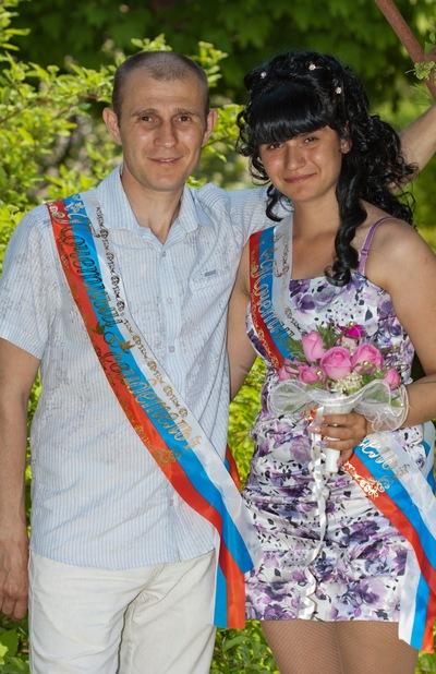 Кристина Тосунян, 30 июня 1991, Волгоград, id166217829