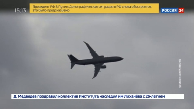 Новости на Россия 24 • Российское Минобороны подтвердило перехват американского разведчика