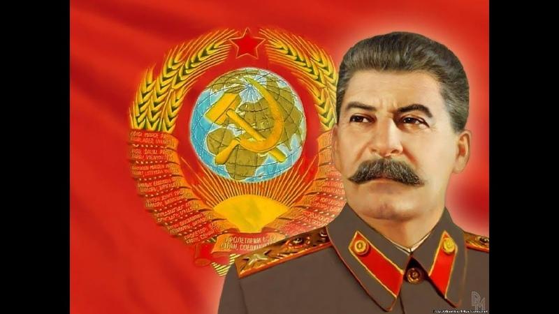 Ченнелинг И В Сталин Моя душа снова воплотилась