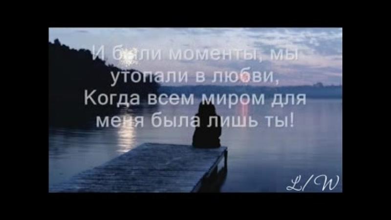 MADI - Ты ушла от меня (Текст-Lyrics)_low.mp4
