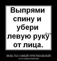 прикольные аватарки | VK: vk.com/club75449623