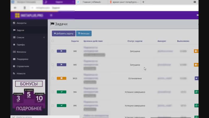 Здесь и сейчас Вы научитесь получать от 4780 рублей каждый день на пассиве bit.ly/2rlZbpp