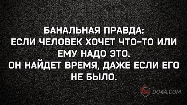 Фото №394496146 со страницы Никиты Сюльдина