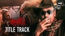 Borodin (বড়দিন) | Official Video Song | Anjan Dutt | Neel Dutt | Hoichoi Originals | SVF Music