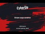 6500 НОВОСИБИРСКИЙ ФЕНИКС ТОП 600~ CyberUp