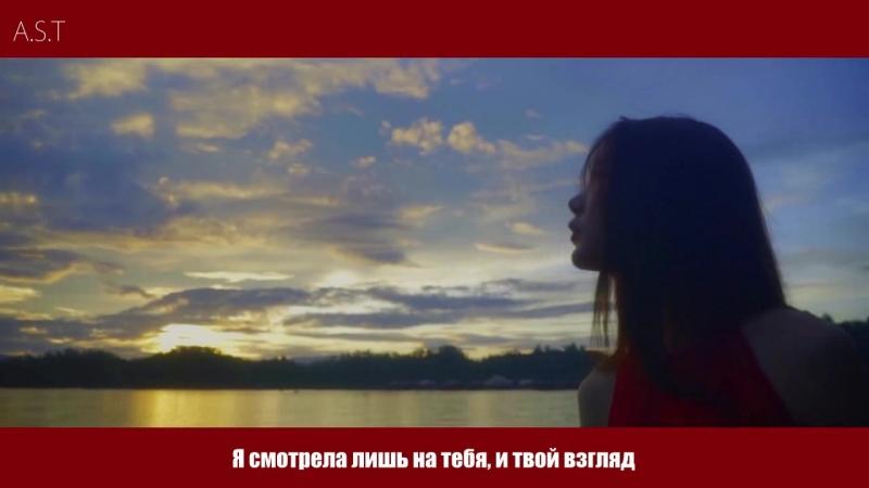 [AST] Subin (DalShabet) – Strawberry [рус.саб/rus.sub]