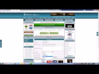 Размещение рекламы в каталоге сайтов на Center-seo