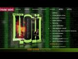 Виктор Цой - Печаль (Ремиксы) Весь Альбом