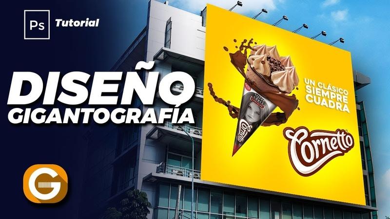 Photoshop Tutorial   Diseño de Gigantografía   Advertising Design