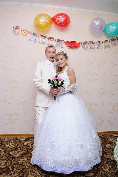 Алёна Терентьева, 18 января 1991, Узловая, id32661280