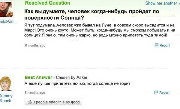http://cs14115.vk.me/c7008/v7008940/20ca/ALH4ExCHhtY.jpg