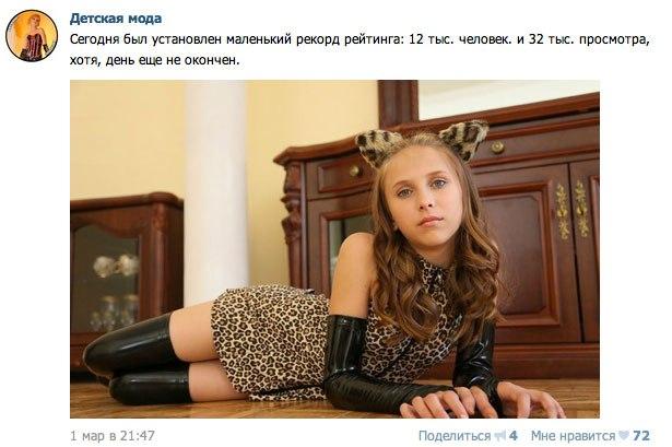 azov film puberty sexuele voorlichting   bing images