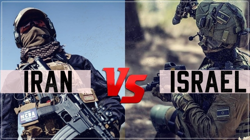 IRAN |VS| ISRAEL | SPECIAL FORCES 2018 | IRON HANDS