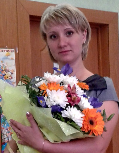Евгения Алексеева, 4 декабря , id15976682