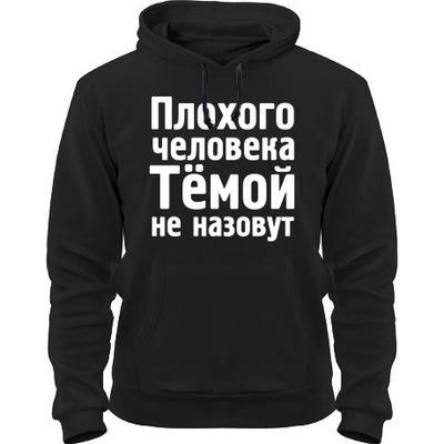 Артем Квак, 21 октября 1998, Кировоград, id189562511