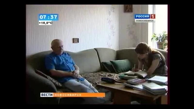 Вести-Новосибирск.Юбилей Сибирской республики в 2013 году.