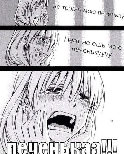 Елизавета Суворкова, 15 июня 1994, Екатеринбург, id185184798